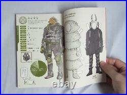 Dorohedoro Special Limited Guide Book All Star Directory Mint