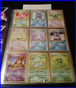 Pokemon Card Set Base Complete 102/102 Japanese All Near Mint To Mint