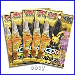 Pokemon Tag Team GX All Stars 5x Sealed Booster Packs UK Stock