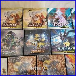 Pokemon Tag Team GX All Stars, Dream Bolt Lot Collection Booster Box Pack Bundle