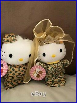 RARE Hello kitty Plush Lot 24 pcs All collectible New Condition