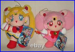 Sailor Moon S UFO Plush Doll withtags All kinds Lot of 10 Banpresto 1995 Very Rare